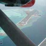 Аэропорт на Мальдивах