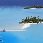 Происхождение Мальдивских островов.