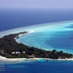Когда дешевле ехать на Мальдивы.