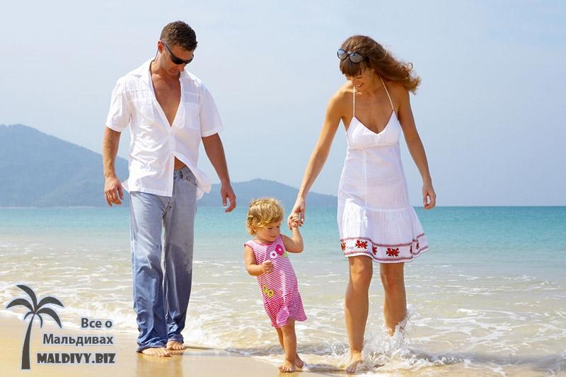 На Мальдивы с ребенком